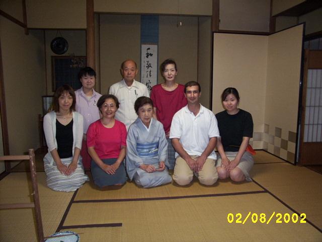 Geleneksel Japon Çay Töreni