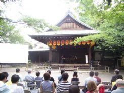 Morihei Ueshibanın Evini Ziyaret