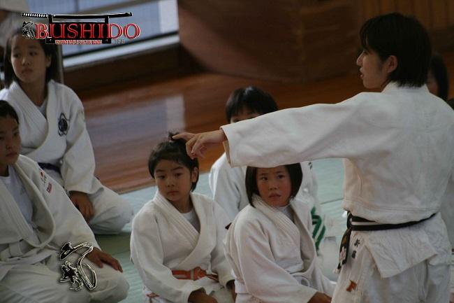 Kodakan Judo Merkezi