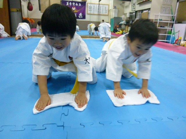 Örnek Japon dojo