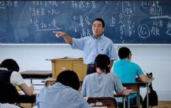 2015 Japonya Eğitim Fuarı